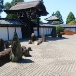 東福寺(南庭)