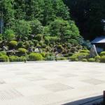 開山堂庭園その2